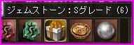 b0062614_248258.jpg