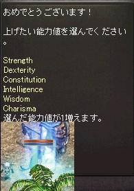 f0178315_264273.jpg