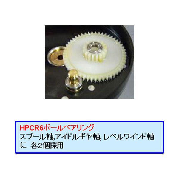 Abu 7000C Compact Red/Chrome NEW  入荷_a0153216_1345224.jpg