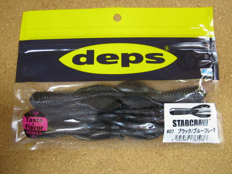 deps デスアダースティック6.5&スタッブクロー入荷_a0153216_18304936.jpg