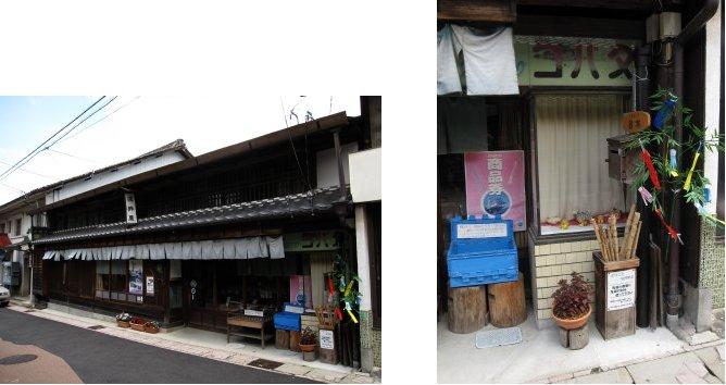 天浜鉄道・中津川編(17):岩村(10.7)_c0051620_8382474.jpg