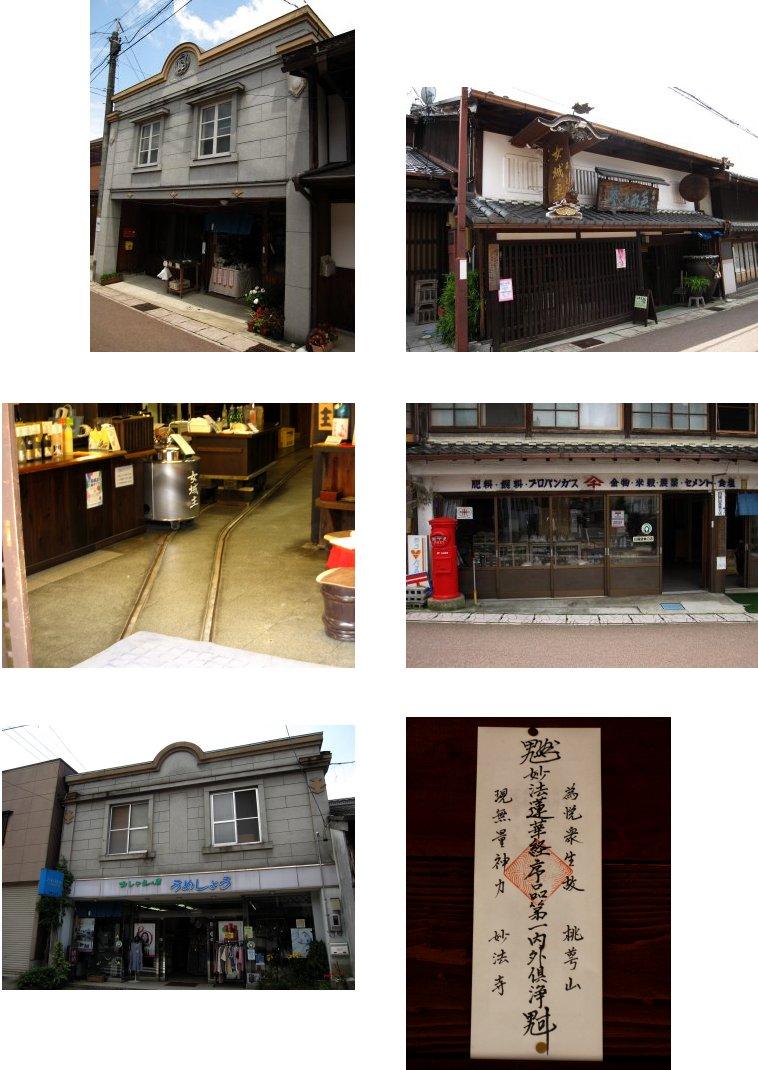 天浜鉄道・中津川編(17):岩村(10.7)_c0051620_8391453.jpg