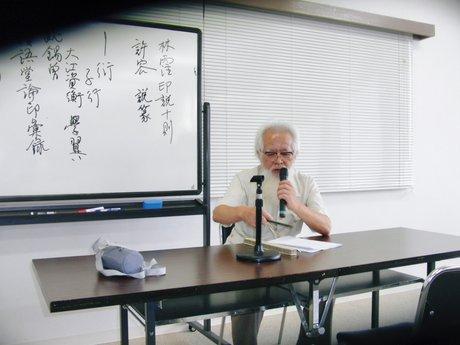 扶桑印社の練成会_a0072623_10101518.jpg