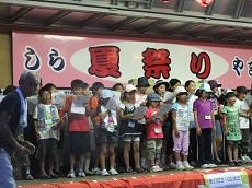 越前里地里山チャレンジ隊Vol.3_e0061225_13453114.jpg