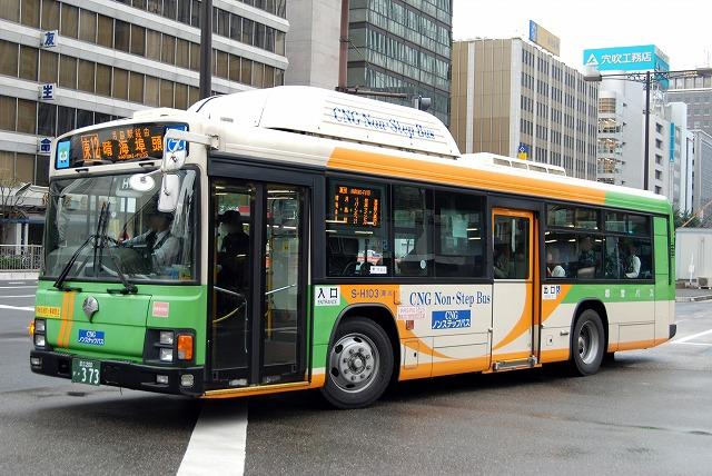 東京都交通局~エルガCNGノンステップバス~_a0164734_204449.jpg