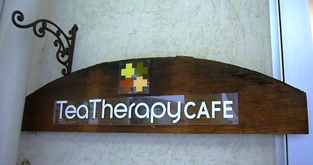 ☆ Tea   Therapy   CAFE ☆_e0133535_205406.jpg