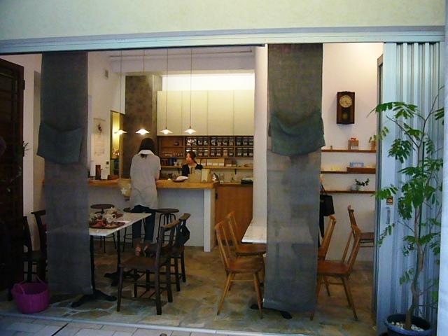 ☆ Tea   Therapy   CAFE ☆_e0133535_2065173.jpg