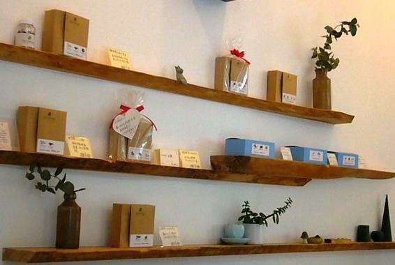 ☆ Tea   Therapy   CAFE ☆_e0133535_2082169.jpg