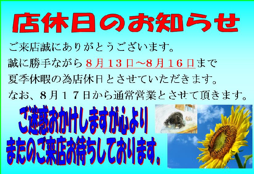 f0056935_1583452.jpg