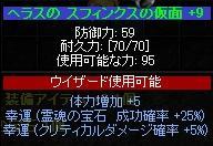 c0143238_314614.jpg