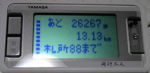 f0065954_2081697.jpg