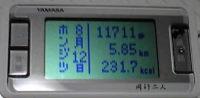 f0065954_2094075.jpg
