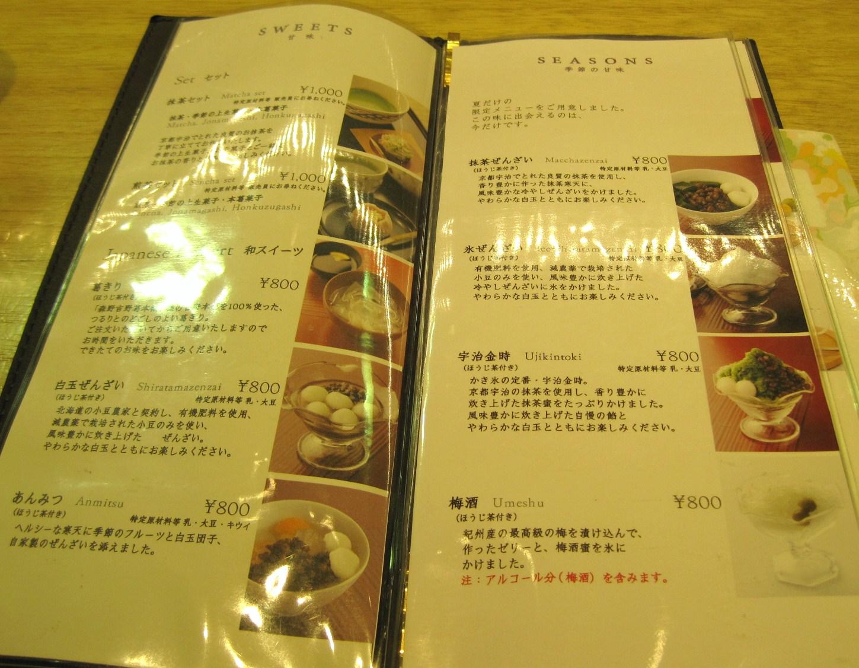 天平庵 /上野土産_f0236260_20393897.jpg