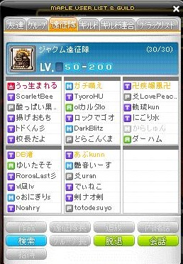 d0240665_5283222.jpg