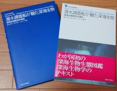 f0103872_1644141.jpg