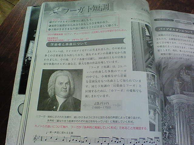 f0043780_23593343.jpg