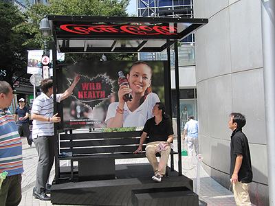 8月12日(金)今日の渋谷109前交差点_b0056983_14522094.jpg