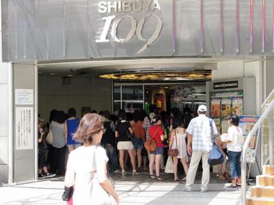 8月12日(金)今日の渋谷109前交差点_b0056983_14535156.jpg