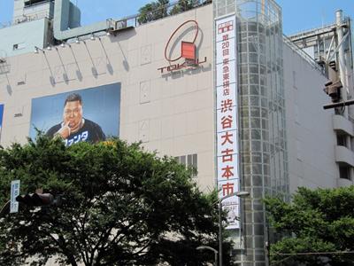 8月12日(金)今日の渋谷109前交差点_b0056983_14582585.jpg