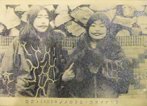 f0230584_19401929.jpg