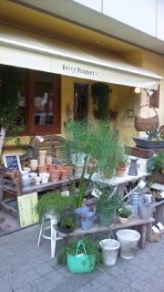 Berry Bouquet さんに行ってきました!!_c0134086_7423812.jpg