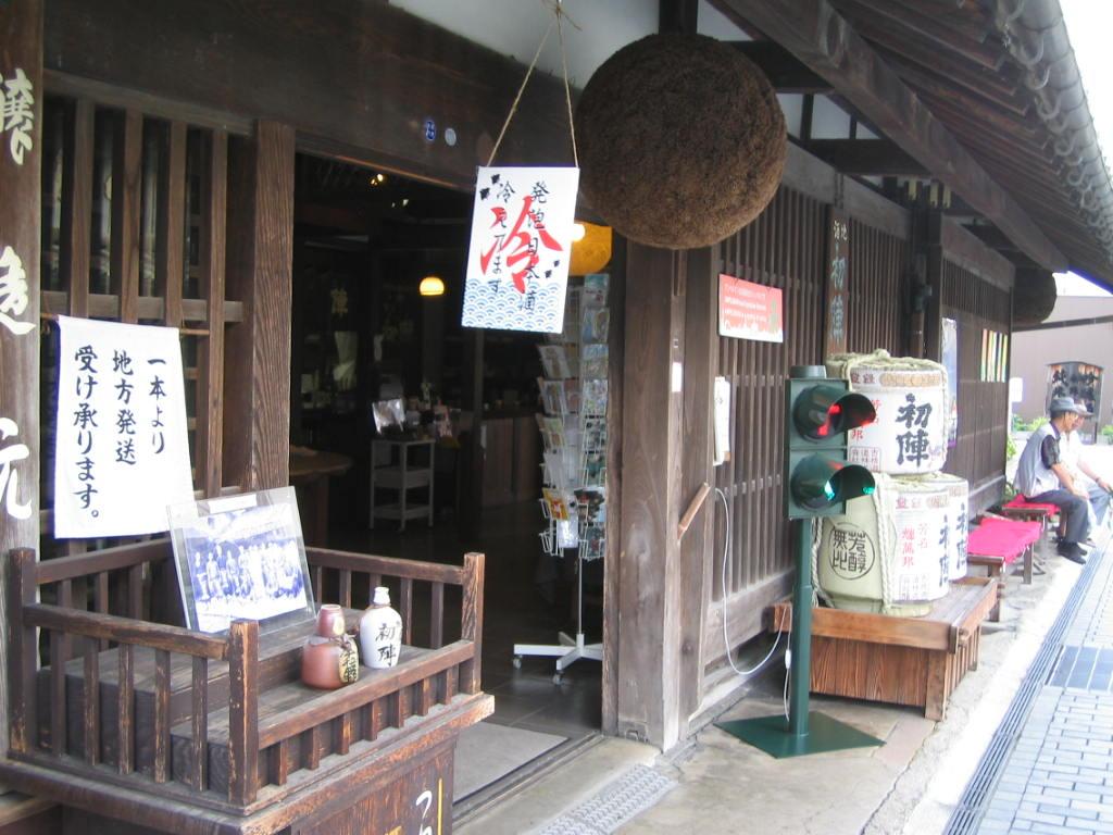 津和野町「初陣」の古橋酒造_c0180686_22155474.jpg
