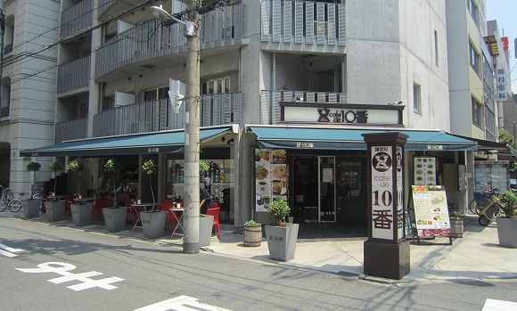 Cafe de 10番 久太郎店 / お得なパスタセット_e0209787_14335199.jpg