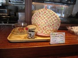 Cafe de 10番 久太郎店 / お得なパスタセット_e0209787_14494440.jpg
