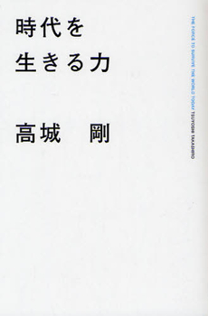 b0119493_16304612.jpg
