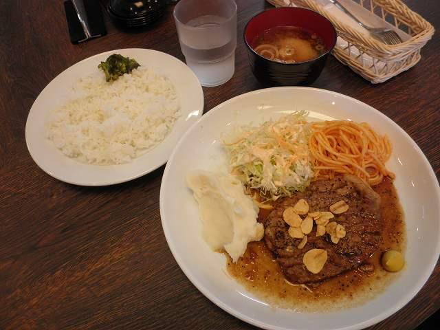 洋食・天ぷら 「神戸大雅亭」 伊丹_c0118393_905458.jpg