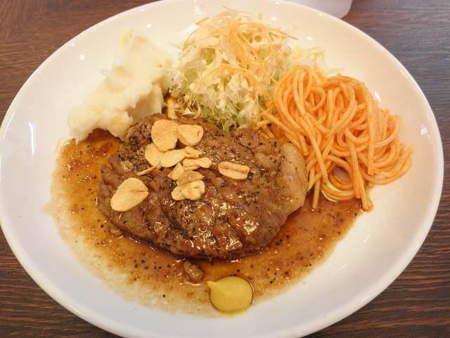 洋食・天ぷら 「神戸大雅亭」 伊丹_c0118393_921094.jpg