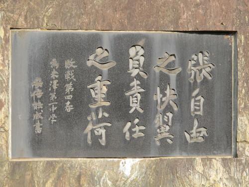 教育長 大河原真樹様、米沢市の副市長就任おめでとうございます_c0075701_9153864.jpg
