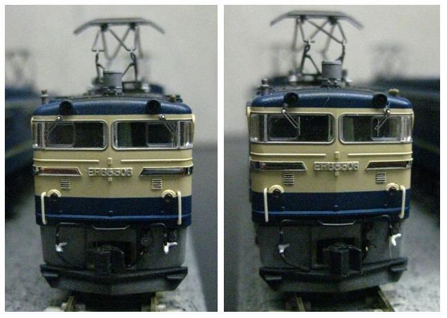 EF65-500番台(P形) 完成??_b0128336_21263288.jpg