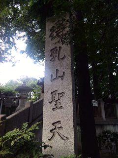 浅草パセオ_a0103940_22194958.jpg