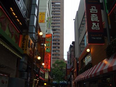 激旅!韓国3泊4日2005 (2)_e0173645_115762.jpg