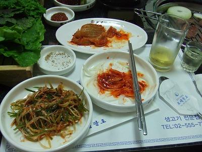 激旅!韓国3泊4日2005 (3)_e0173645_12391978.jpg