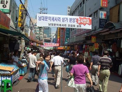激旅!韓国3泊4日2005 (5)_e0173645_1640040.jpg