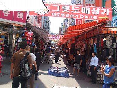 激旅!韓国3泊4日2005 (5)_e0173645_1641820.jpg