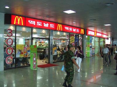 激旅!韓国3泊4日2005 (5)_e0173645_16451896.jpg