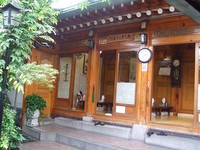 激旅!韓国3泊4日2005 (5)_e0173645_16503056.jpg