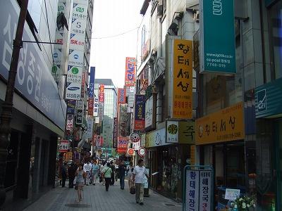激旅!韓国3泊4日2005 (6)_e0173645_1714129.jpg