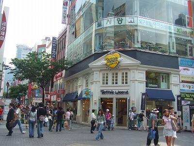 激旅!韓国3泊4日2005 (6)_e0173645_1721290.jpg