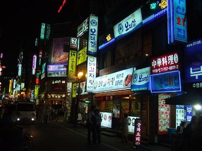 激旅!韓国3泊4日2005 (7)_e0173645_17415249.jpg