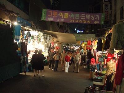 激旅!韓国3泊4日2005 (7)_e0173645_17445445.jpg