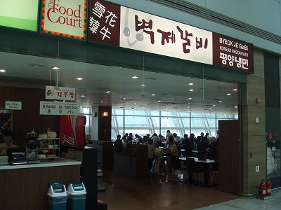 激旅!韓国3泊4日2005 (8)_e0173645_1838485.jpg