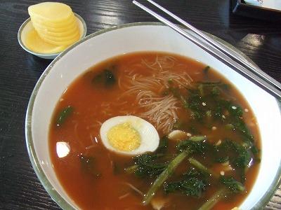 激旅!韓国3泊4日2005 (8)_e0173645_1839125.jpg