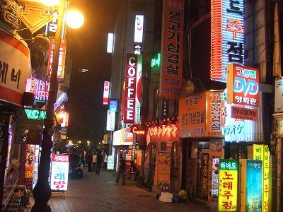激旅!韓国3泊4日2005 (7)_e0173645_1874440.jpg
