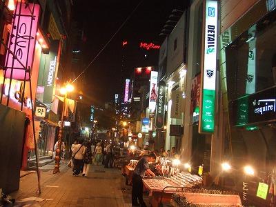 激旅!韓国3泊4日2005 (7)_e0173645_188421.jpg