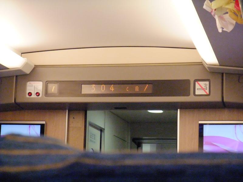 中国で高速鉄道安全大検査実施だそうな_a0127552_21244585.jpg