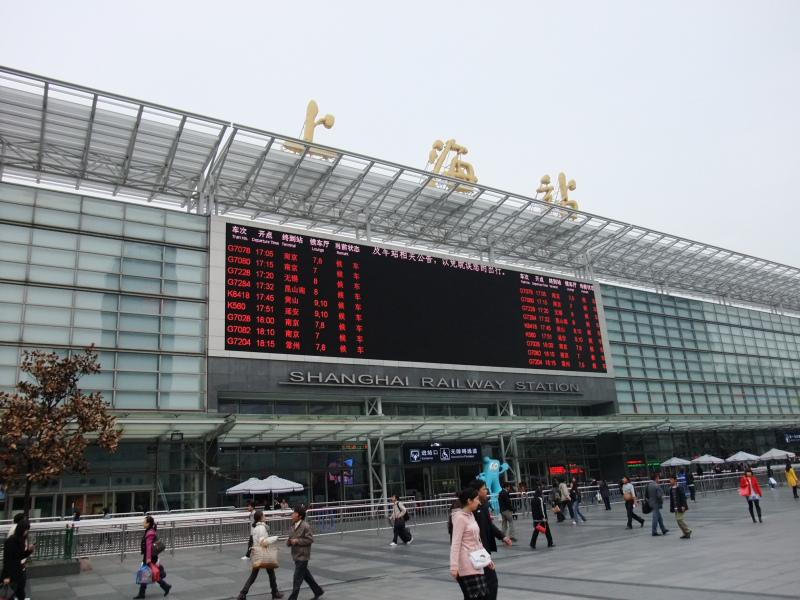 中国で高速鉄道安全大検査実施だそうな_a0127552_21245145.jpg